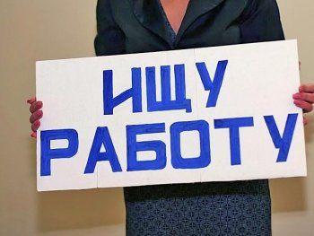 Безработица в России выросла до 6%
