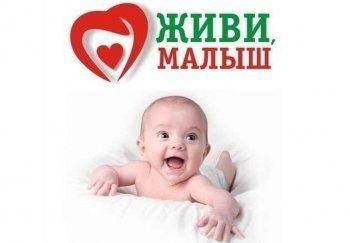 Николай Коляда и ХК «Спутник» призвали к участию в благотворительной акции «100 рублей спасут жизнь» (ВИДЕО)