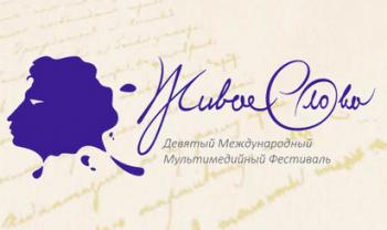 Журналист АН «Между строк» стал финалистом престижного профессионального конкурса