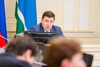 Из-за коррупционного скандала в МУГИСО губернатор Куйвашев не исключает возможный роспуск правительства