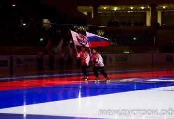 В Нижнем Тагиле официально открылся Кубок мира по хоккею среди молодёжных клубных команд