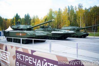 Минобороны опубликовало видео с возможностями танка «Армата»