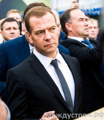 Дмитрий Медведев: «Подорваны долгие добрососедские отношения между Россией и Турцией»