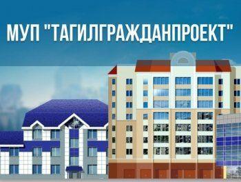 В Нижнем Тагиле более 70 сотрудников муниципального предприятия пожаловались мэру на многомиллионный долг по зарплате. «Последние 15 тысяч рублей видели в декабре, да и те за октябрь».