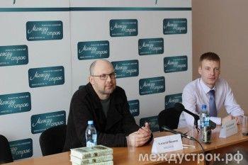 Пресс-конференция писателя Алексея Иванова в Нижнем Тагиле | 9 апреля 2014