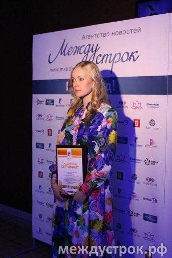 Фотоконкурс «Мисс Нижний Тагил» | 30 января – 18 марта 2014