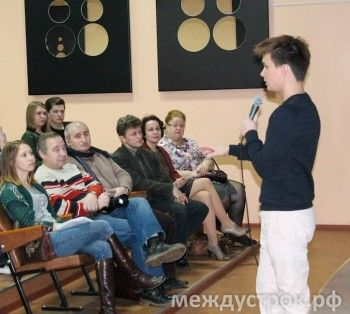 Мастер-класс от актёра Ярослава Жалнина |  9 декабря 2014