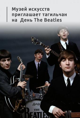 Музей искусств приглашает тагильчан на день The Beatles