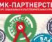 Тагильчанам предлагают поучаствовать в конкурсе социально значимых проектов