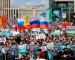 Митинг в поддержку оппозиционных кандидатов в Мосгордуму собрал более 22 тысяч человек