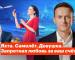ФБК рассказал осамолёте ияхте за 8 млрд рублей, принадлежащих телеведущей Наиле Аскер-заде (ВИДЕО)