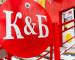 Склад сети «Красное ибелое» в Екатеринбурге оштрафовали на 450 тысяч рублей занарушение санитарного законодательства
