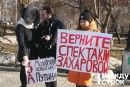 Митинг за отставку худрука Молодёжного театра собрал около 30 человек
