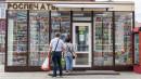 Роспечать планирует создать систему борьбы сфейками за94 млн рублей