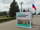 Инициативной группе повозврату выборов мэра запретили ставить кубы из-за коронавируса