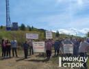 «Мотив» приостановил установку вышки сотовой связи под Нижним Тагилом после протестов жителей