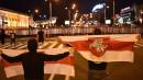 СКБеларуси возбудил уголовные дела пофакту массовых беспорядков