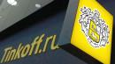 «Яндекс» договорился о покупке «Тинькофф банка» за 5,5 миллиарда долларов