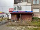 В Нижнем Тагиле полиция и общественники проверили кафетерий, на который жаловались жители Вагонки