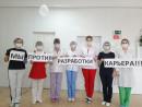 Прокуратура начала проверку по жалобе жителей посёлка Баранчинский на строительство фабрики УГМК