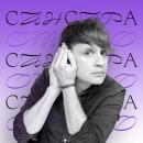 Уральские рокеры приняли участие в записи альбома на стихи Осипа Мандельштама