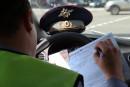 Житель Екатеринбурга получил полгода колонии за взятку сотрудникам ГИБДД