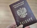 В России официально запретили ретушировать фотографии на паспорт