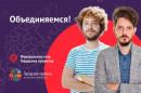 В Нижнем Тагиле появится отделение фонда «Городские проекты» Ильи Варламова
