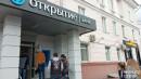 Клиенты банка «Нейва» выстроились в очередь в банк «Открытие», чтобы получить свои деньги