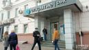Предприниматели Нижнего Тагила не могут получить в банке «Открытие»  выплаты, которые застряли в «Нейве»