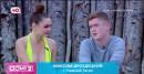 19-летний тагильчанин стал участником телепроекта «Дом-2»