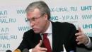 ВЛондоне умер экс-владелец обанкротившегося «Уралтрансбанка» Валерий Заводов