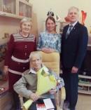 Почётного гражданина Нижнего Тагила поздравил c 90-летием Владимир Путин