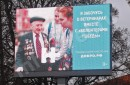 В Орле сотрудники рекламного агентства перепутали ветеранов с ветеринарами