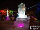 Мэрия Нижнего Тагила запустила сбор идей для ледового городка 2021 года