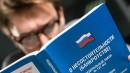 ВКарелии бизнесмены потребовали отвластей ввести режим ЧС, отменить налоги и назначить пособия из-за коронавируса