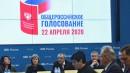 ЦИК разморозил счета напроведение голосования попоправкам вКонституцию