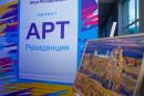 Жителей Нижнего Тагила приглашают на арт-воскресник в Черноисточинске