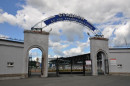 Многострадальное футбольное поле на стадионе «Спутник» восстановят до конца лета
